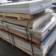Chinese factory  H32 H111 H112 5052 aluminum alloy plates sheets strips coil for South America