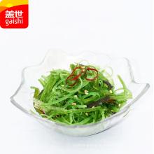 jual chuka wakame alga para sushi