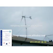 Venda quente! moinho de vento 300W da turbina de vento de sistema de grade