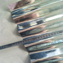GI Oluklu Çelik Metal Çatı Sayfası