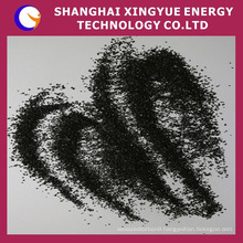 1000 iodine value nut shell granular activated carbon charcoal for sale