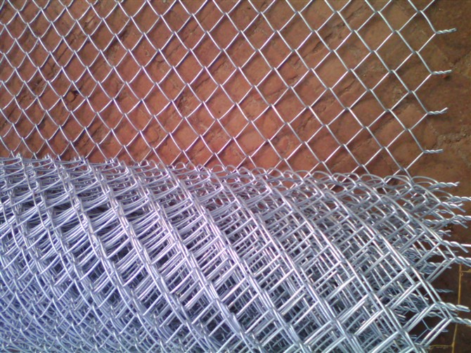 Chain Link Fence for Residential