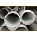 SUS 321 18 Inch High Precision Stainless Steel Pipe