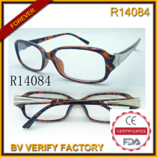 Wholesale New Sport Reading Glasses for Elderly (R14084)