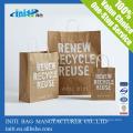 2016 INITI Factory Sac de papier unique de qualité recyclable