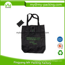 OEM Non Woven Pouch Foldable Bag with a Purse for Children