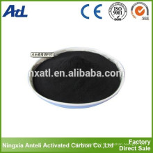 200 mesh coal based chemical powdered activated carbon