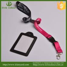 Оптовая многоцветный шейный ремень талреп ID держателя значка ПВХ имя карты