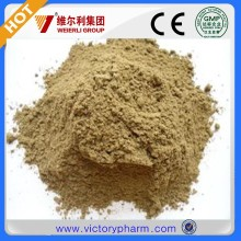 Animal poultry livestock feed additive , Feed Premix GMP factory