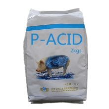 Powder Acidifying Agent For Feed