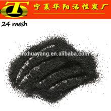 Abrasivo negro óxido de aluminio 24mesh