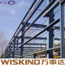 China Lieferant Prefab Light Span Stahlparkplatz für den Bau