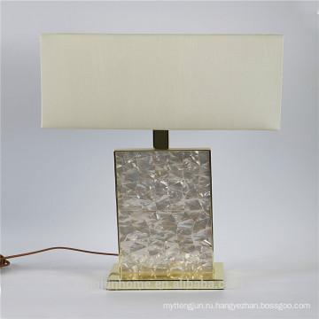 Canosa ECO-friendly белый перламутровые настольные лампы