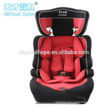China HDPE baby car seat with ECE R44/04