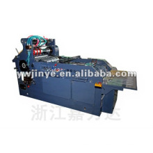 JYZF150 Full Automatic Pocket Envelope Making Machine