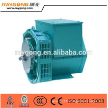 10kva ac single/three phase brushless synchronous alternator