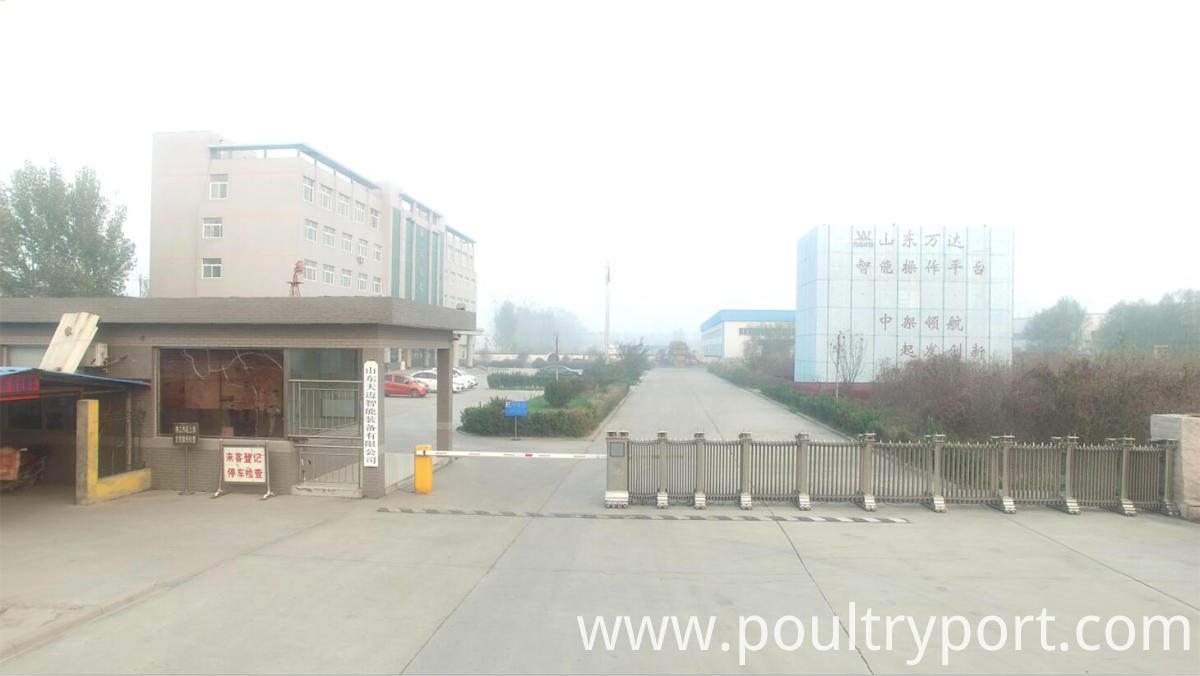 Poultry farming equipment factory