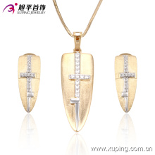 63525 Fashion Creative Multicolor Metal Alloy Jewelry Set