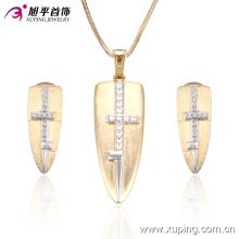 63525 Moda Criativa Multicolor Metal Alloy Jewelry Set