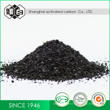 Black Apprence Activated Carbon For Paper Making Price In Kg