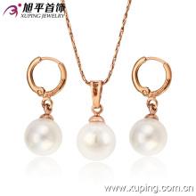 Комплект ювелирных изделий перлы высокого качества розового золота (62828)