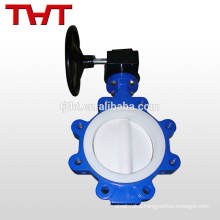"PTFE seat full lined gearbox 4"" full bore butterfly valve"