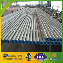 Труба / труба из нержавеющей стали ASTM 310s