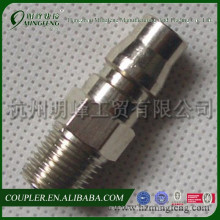 Japan Air Quick Coupler,Nitto Style Quick Coupler PM40