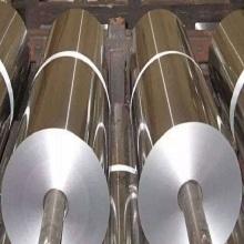papel de aluminio en rollo jumbo