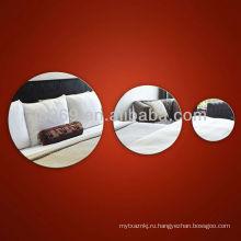 акриловые овальные зеркала для украшения стены