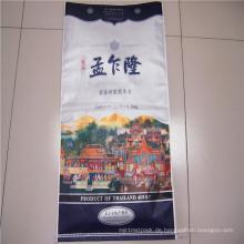 Bunte Druck Reis Verpackung PP gewebt Tasche 25kg