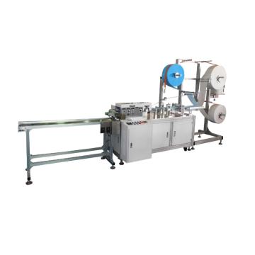 Машина для производства бумажных пакетов