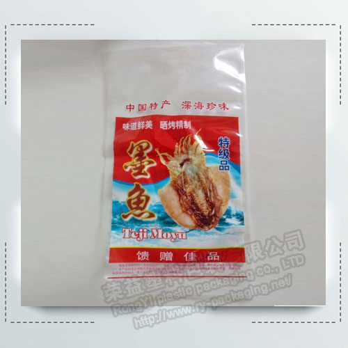 Vaccum Seafood Packaging Bags