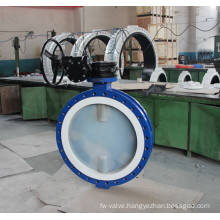 PFA Coated U Type Butterfly Valve