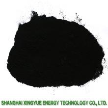 precio de la categoría alimenticia del polvo de carbón activado de la cáscara de la nuez del decolorante del azúcar en kilogramo