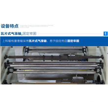 Hoja de PVC de vacío para la máquina de envolver el perfil