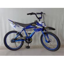 2017 Trending Products BMX Bikes