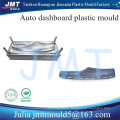 JMT auto dashboard plastic injection mould high quality maker tooling
