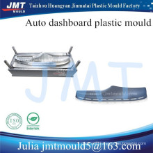 high precision auto dashboard plastic injection mold with p20