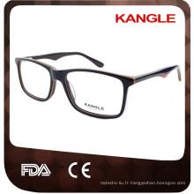 2017 hommes dernière conception à la main acétate lunettes optiques et lunettes lunettes