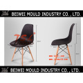 Plastic Injection Modern Charles Emes Arm/Armless Chair Mould