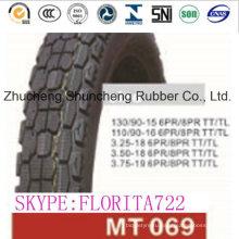 Шины для мотоциклов (130/90-15 110/90-16 3.25-18 3.50-18 3.75-19)