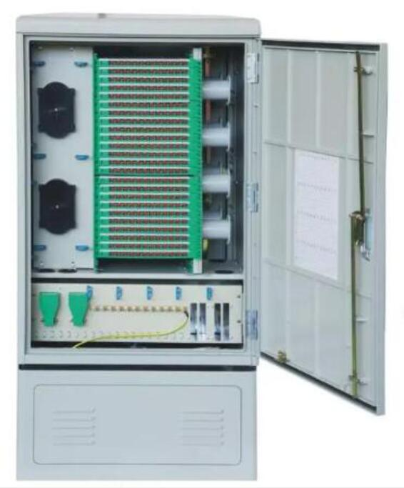 Outdoor Network Cabinet