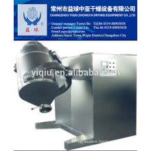 China supplier SYH Three dimensional motions mixer for mining and metallurgy industry