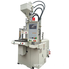High speed Vertical injection molding machine