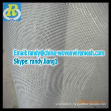 Aluminum woven screen netting (Hot sell )