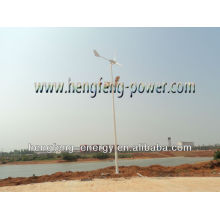 600W solar&wind hybrid LED street light