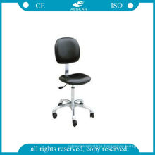 AG-Ns005 with Bracket Chrome-Plated Steel Doctor Stool