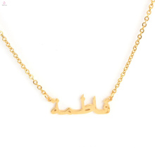Muslim Religiöse Totem Arabisch Gold Edelstahl Namensschild Halskette