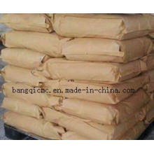 Carboxymethyl Cellulose Suppliers/MSDS/Halal